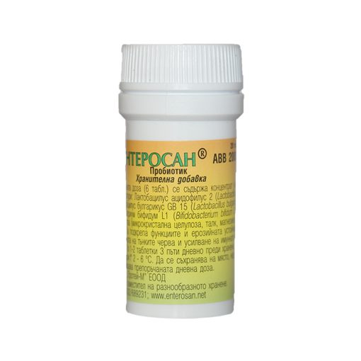 пробиотик Ентеросан АВВ 2000 - Здраве & Вино