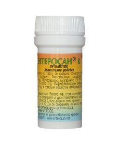 Ентеросан К - Пробиотик - Здраве & Вино - zdravevino.bg