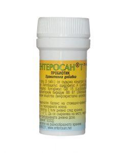 Ентеросан Т - Пробиотик - Здраве & Вино