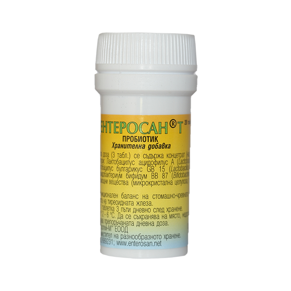 Ентеросан Т - Пробиотик - Здраве & Вино - zdravevino.bg
