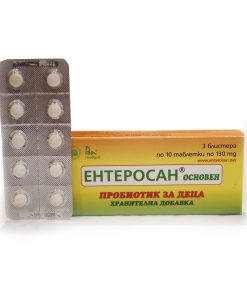 Ентеросан (основен) за деца - Пробиотик - Здраве & Вино - zdravevino.bg