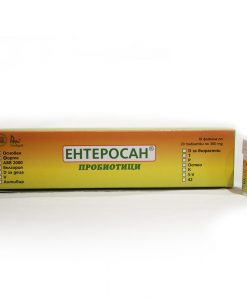 Ентеросан 68 - Пробиотик - Здраве & Вино - zdravevino.bg