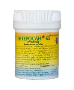 Ентеросан 65 - Пробиотици - Здраве & Вино - zdravevino.bg