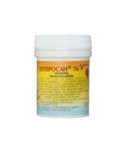 """""""Ентеросан 76"""" - за възрастни -Пробиотик - Здраве & Вино - zdravevino.bg"""