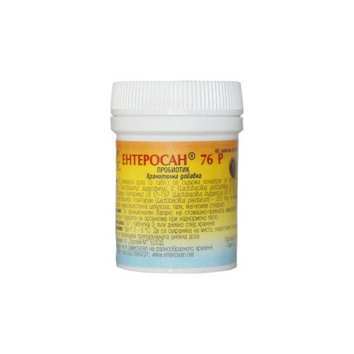 Пробиотик Ентеросан 76 P възрастни - Здраве & Вино