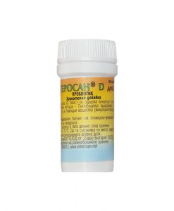"""""""Ентеросан D"""" − Пробиотик за деца - Здраве & Вино - zdravevino.bg"""