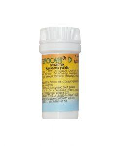 детски пробиотик Ентеросан D - Здраве & Вино