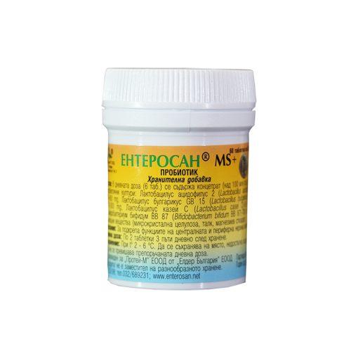 пробиотик Ентеросан MS+