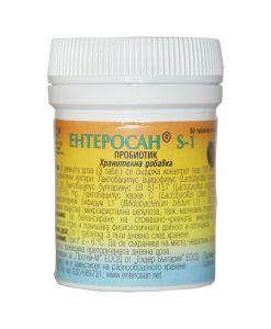 Ентеросан S-1 - Пробиотик - Здраве & Вино - zdravevino.bg