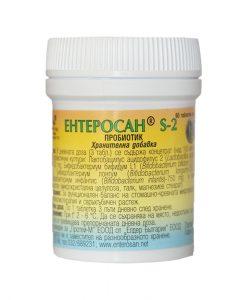 Ентеросан S-2 - Пробиотик - Здраве & Вино - zdravevino.bg