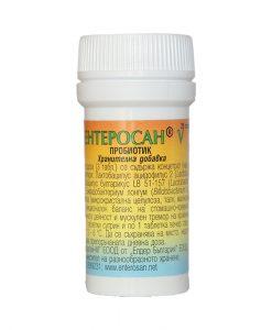 Ентеросан V - Пробиотик - Здраве & Вино - zdravevino.bg