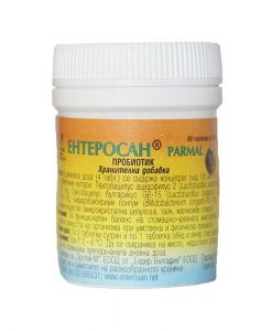 Пробиотик Ентеросан Parmal - Здраве & Вино