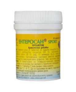 Пробиотик Ентеросан Sport - Здраве и Вино