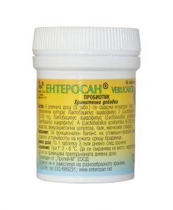 пробиотик ентеросан verucaecid
