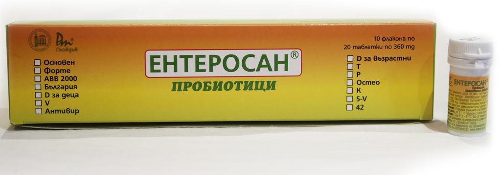 ентеросан-пробиотик