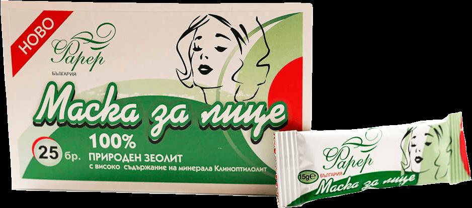 zeolit зеолит Здраве & Вино