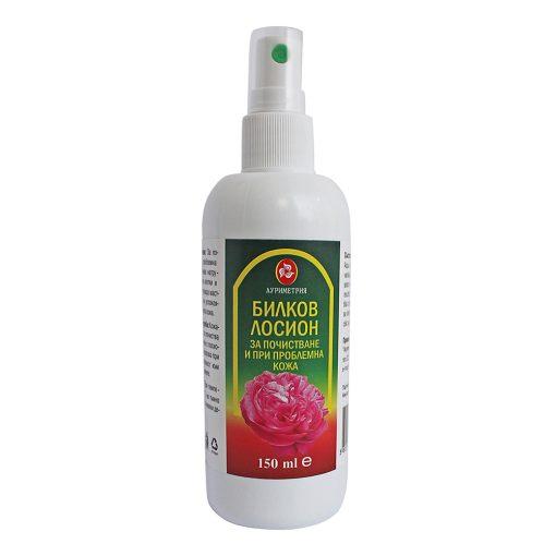 Билков лосион за почистване и при проблемна кожа - Розова вода, Прополис и Салицилова киселина - 150мл - Здраве & Вино