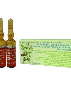Ампули за лице със зелен чай и хиалуронова киселина - 2бр. х 3мл.