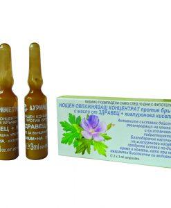Ампули за лице с хиалуронова киселина против бръчки - 2бр х 3мл