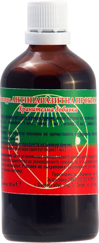 Антипаразитна програма тинктура - билкови тинктури