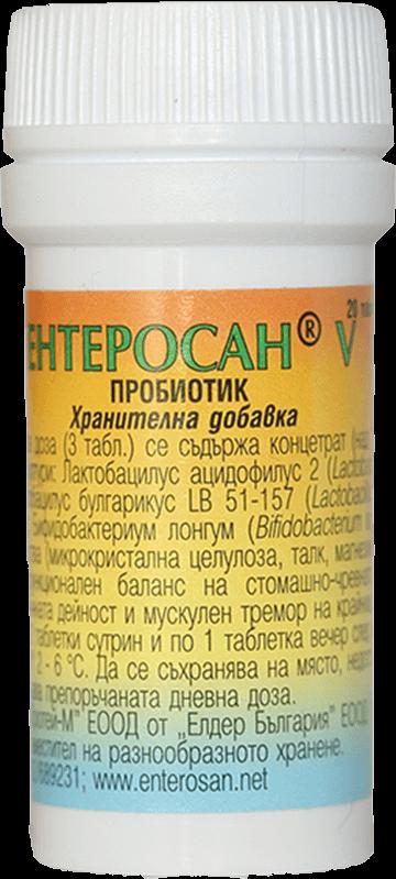 Ентеросан V пробиотик Здраве & Вино