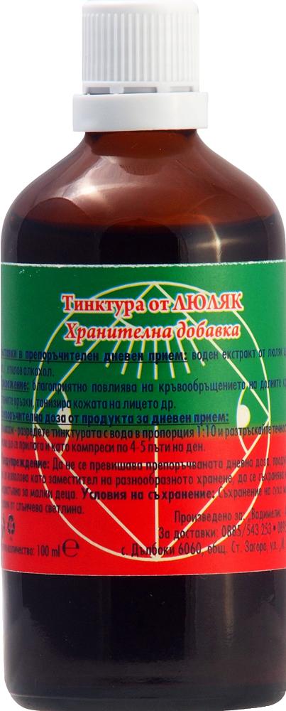 люляк тинктура - билкови тинктури