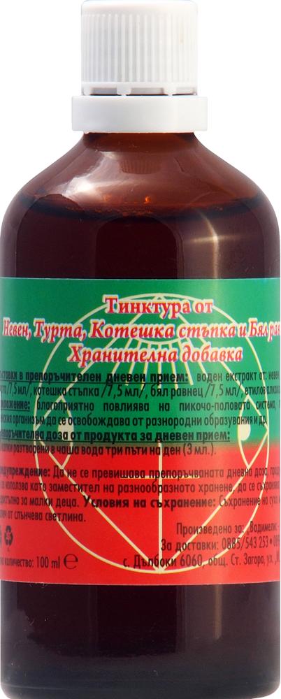 комбинирана тинктура - билкови тинктури