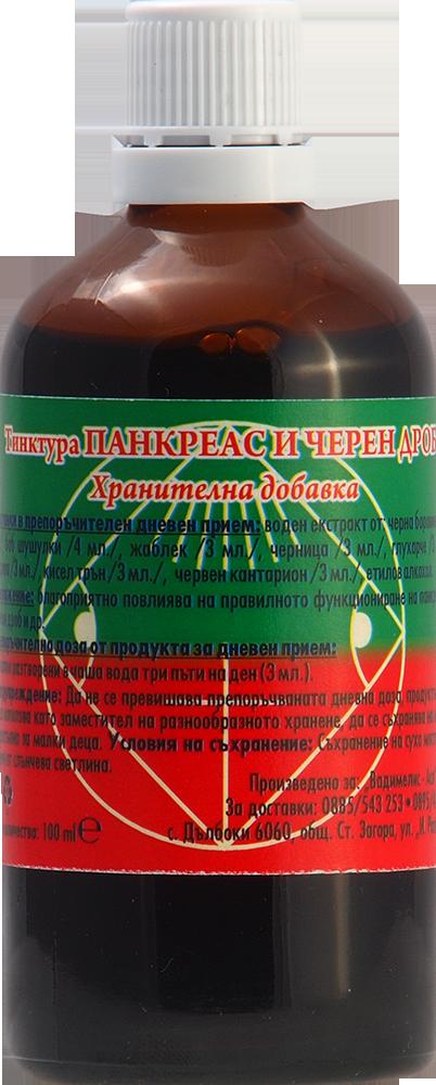 Тинктура за панкреас и черен дроб - билкови тинктури