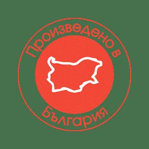 Proizvedeno_Bulgaria