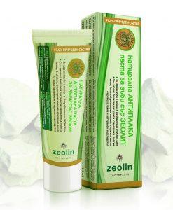 Паста за зъби със зеолит - Антиплака - Zeolin - Изглед на кутийка и продукт